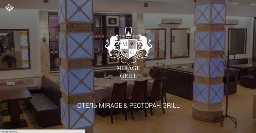 Mirage & grill